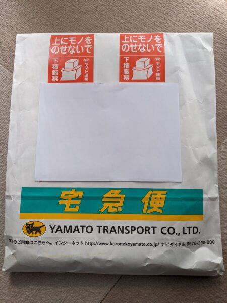 ヤマト運輸のクロネコ袋で届きました